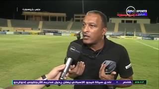 فيديو| أسامة عرابي يهاجم التحكيم: 12 مباراة بدون ركلة جزاء واحدة