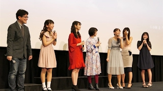 人気麻雀コミック実写化プロジェクト 『咲-Saki-』 映画公開記念舞台挨...