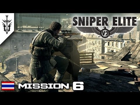 BRF - Sniper Elite V2 (Mission #6)