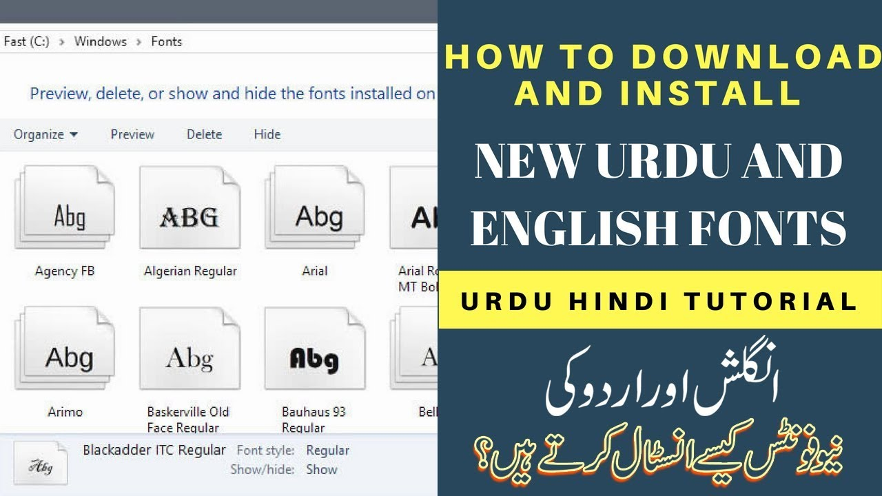 How to Download and Install New Urdu and English Fonts