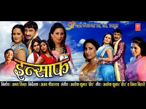 New bhojpuri movie 2019 download