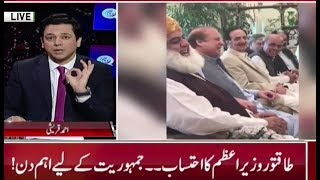 Nawaz's Political Character Have Any Importance In Politics? | AT Q