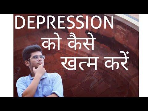 Depression | Best Motivational & Inspirational video | Suleman Khan HiFi