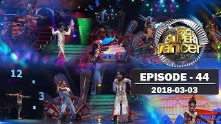 Hiru Super Dancer | Episode 44 | 2018-03-03 Thumbnail