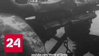 Польша обвинила СССР в развязывании Второй мировой войны