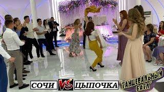 Гостья на свадьбе убила танцпол своим жакетом! Тамада в шоке!