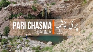 Pari Chasma | Harnai | Best Place for Visit in Balochistan | Vlog # 9 |