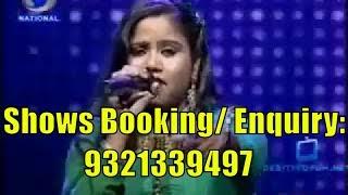Mamta Raut || Jhoom Jhoom Jhoom Baba || BHARAT KI SHAAN: 2