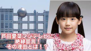 NHKの朝ドラ「マッサン」で一躍全国区の顔になった米女優シャーロット・...