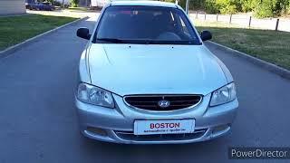 Hyundai Accent 2007г.1,5 АТ(102л.с.), видеообзор от Юрия Грошева, автосалон Boston