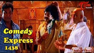 Comedy Express 1438 || B 2 B || Telugu Comedy Scenes || TeluguOne