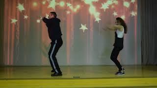 Две звезды   Танец учителя и ученицы Этап домашнее задание