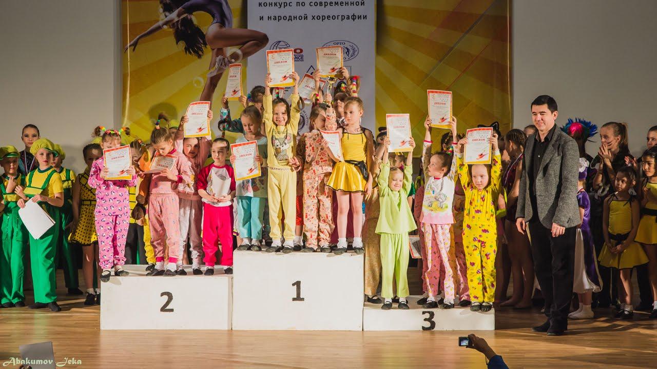 Хореографический конкурс золотое ко