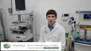 Месячные при непроходимости маточных труб(Наша клиника – это огромный медицинский центр, оборудованный по последнему слову техники. Важное преимуще..., 2015-03-20T14:57:20.000Z)