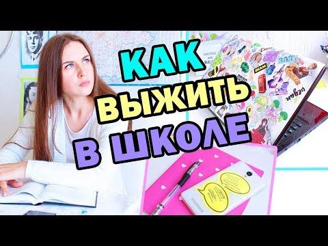 DIY Набор Для