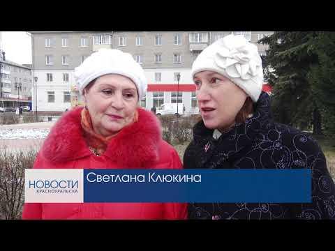 Новости Красноуральска 08-11-2017