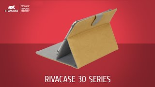 RIVACASE 30 series (3012, 3014, 3017)