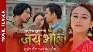"New Nepali Movie -""Jai Bhole"" Official Teaser 