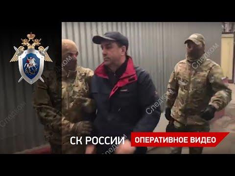 Задержание главы Дербентского района