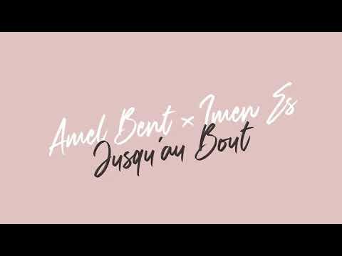 Amel Bent x Imen Es - Jusqu'au bout (Audio Officiel)