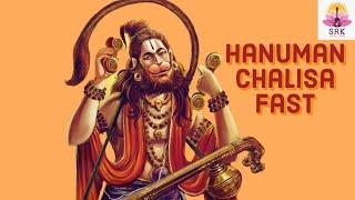 Hanuman Chalisa - With Lyrics