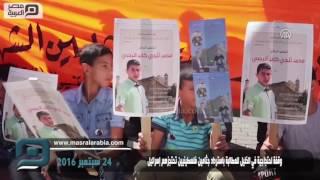 مصر العربية   وقفة احتجاجية في الخليل للمطالبة باسترداد جثامين فلسطينيين تحتجزهم إسرائيل