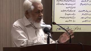 Three Days National Seminar || Nawab Mirza Khan Daagh Dahelvi || Part-26