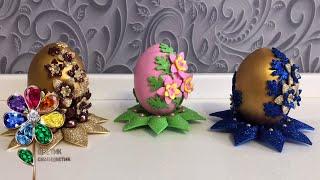 Пасха. Декор яиц глиттерным фоамираном. Пасхальное яйцо на подставке своими руками.