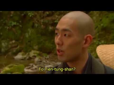Zen ~ The Life Of Zen Master Dogen ~ English Subtitles
