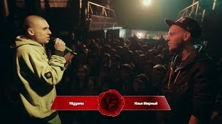 VERSUS: FRESH BLOOD (Niggarex VS Илья Мирный) Round 1