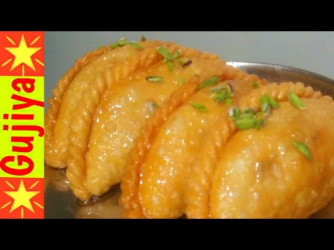 Chashni Wali Gujiya || Sweet Recipe Gujiya || By Fun With Rangoli Random
