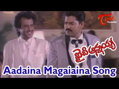 Khaidi Annayya - Aadaina Magaiaina Song