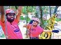 Dreamland Fun & Adventure Park Munnar | Activities in Munnar | Tripjodi