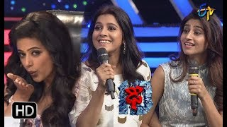 Intro | Dhee 10 | 7th February 2018 | ETV Telugu