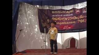 Dhanush P.Nambiar