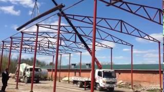 видео Металлические быстровозводимые ангары