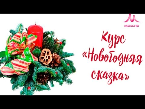 Товары для творчества и рукоделия Минск