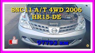 Контрактный двигатель Япония NISSAN TIIDA  / Ниссан Тиида /SNC11 136155 AT 4WD 2006 HR15-DE 398798A