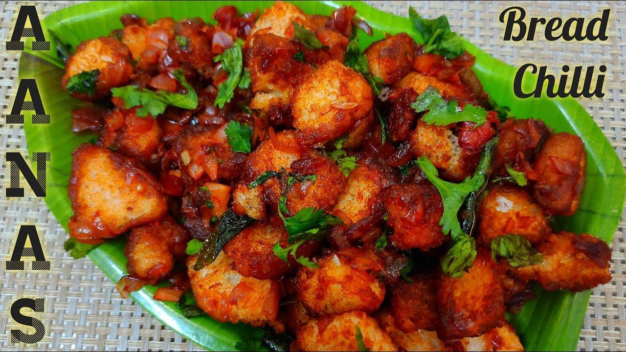 Bread Chilli in Tamil/பிரட் சில்லி/Bakery Style Bread Chilli Recipe/Evening Snack Recipe in Tamil
