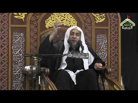 ليلة 7  محرم 1441هـ   الشيخ حسن المحمد صالح   الحسينية الزينبية