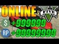 GTA ONLINE UNLIMITED MONEY/RP GLITCH PATCH 1.17 UNLIMITED MONEY/RP!!!