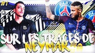 Fifa 18 | carriÈre joueur | sur les traces de neymar ! #01
