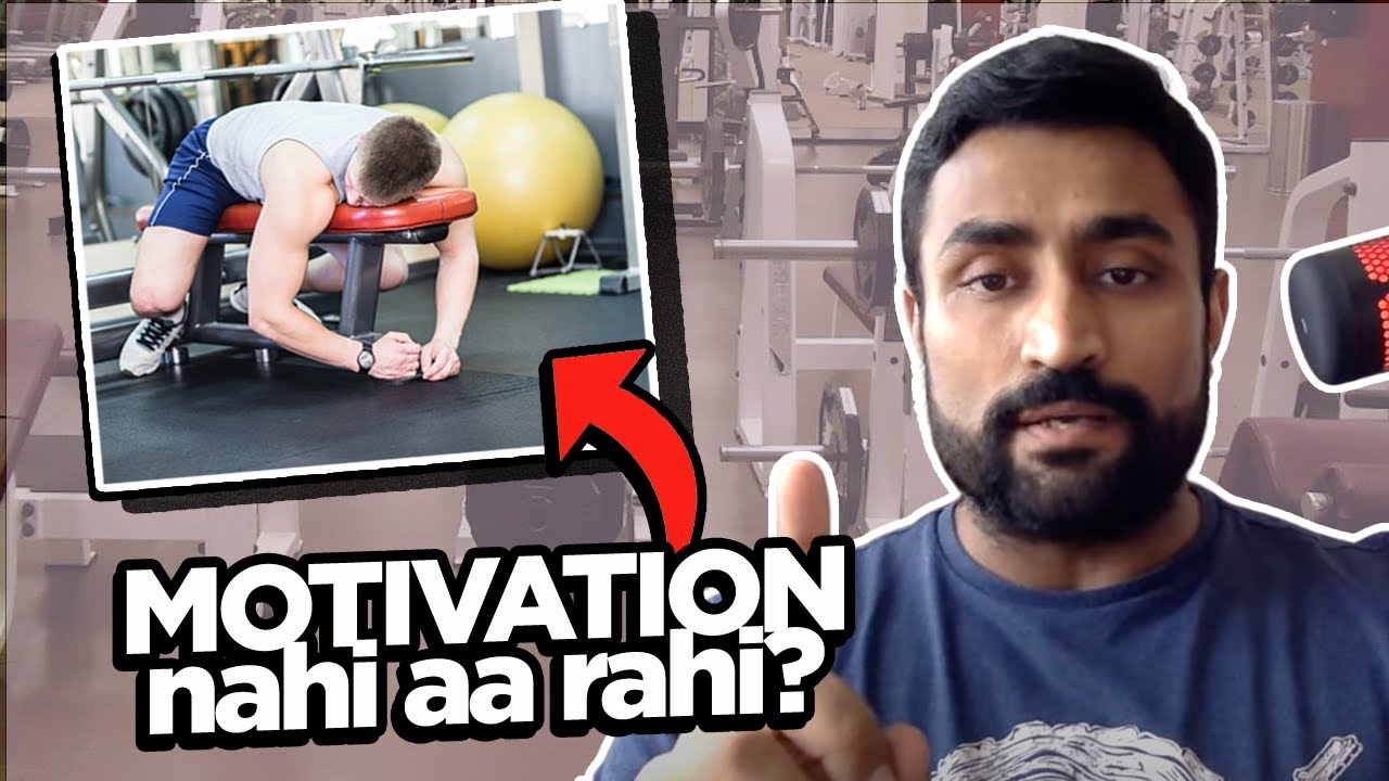 THE REAL TALK - MOTIVATION IS NOT THE ISSUE