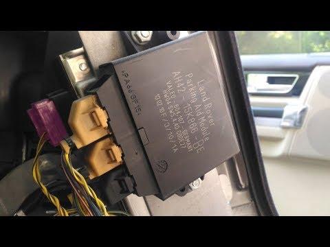 Парктроник не работает - ошибка U0159-00
