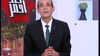 مذيع قناة «الشرق» يهاجم الإخوان والمعزول: على قلوبهم أقفال.. فيديو