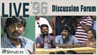 🔴 LIVE | 96 Movie Discussion Forum | Vijay Sethupathi, C.Prem Kumar | Koogai | Pa. Ranjith