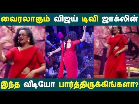 வைரலாகும் விஜய் டிவி ஜாக்லின் இந்த வீடியோ பார்த்திருக்கிங்களா? | Tamil Cinema | Kollywood News
