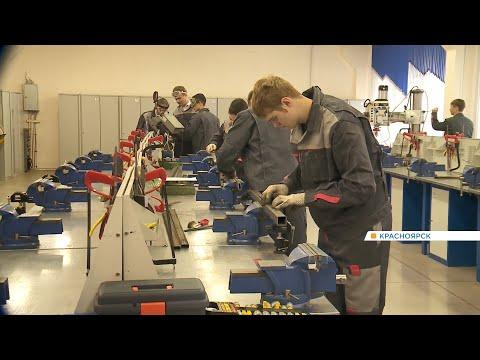 Красноярский техникум промышленного сервиса стал одним из лучших учебных заведений края
