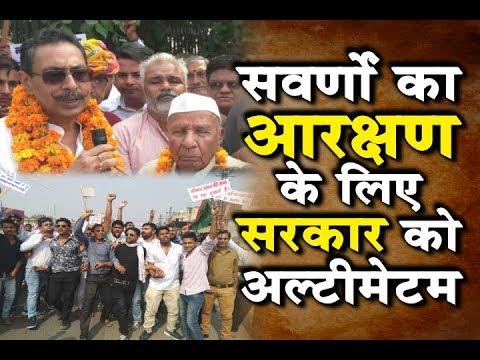 आपको भी चाहिए क्या आरक्षण....! || News from Bharatpur district of Rajasthan || PANDIT RAMKISHAN