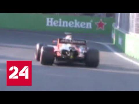Формула-1: победителем Грин-при стал Даниэль Риккьярдо из Red Bull